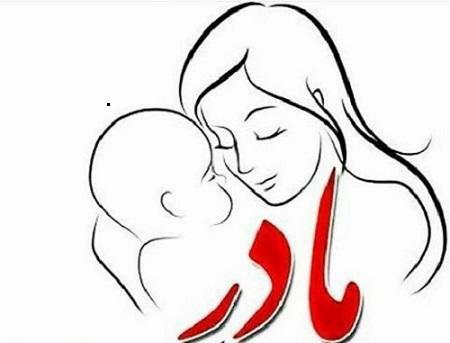 داستان مادر