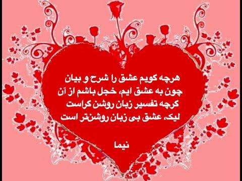 متن تبریک روز عشق به عشق و همسر