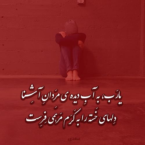 عکس نوشته خسته از زندگی