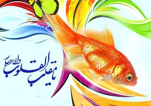 جملات تبریک سال نو + متن های رسمی و صمیمانه تبریک عید نوروز به دوست و همکار و آشنایان