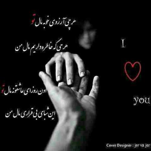 عکس نوشته آرزوهای خوب