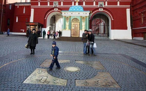 نقطه صفر مسکو