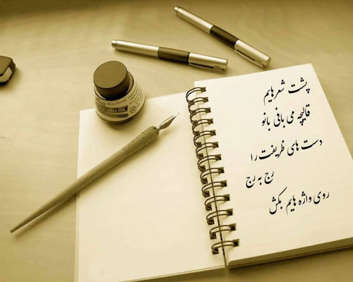 جملات زیبا 11