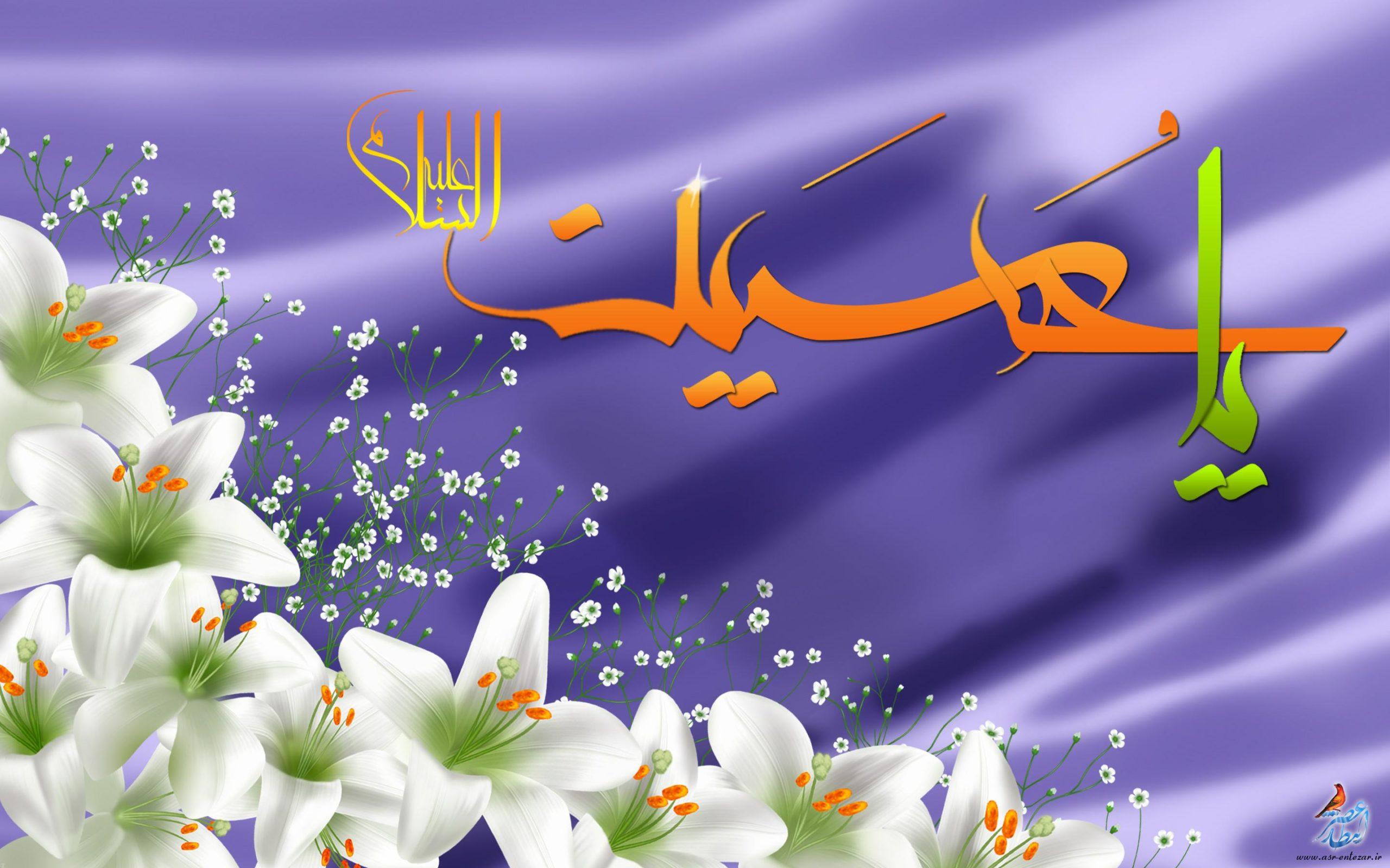 متن تبریک روز پاسدار و ولادت امام حسین (ع)