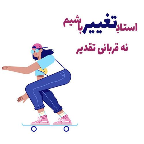 عکس پروفایل ورزشی دخترانه و پسرانه