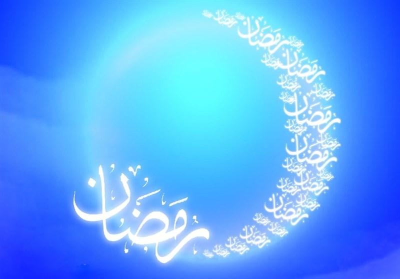 انشا در مورد ماه رمضان