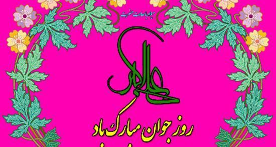 عکس پروفایل ولادت حضرت علی اکبر (ع)