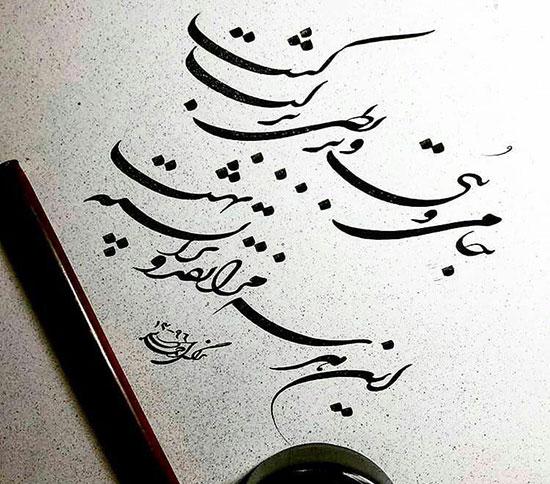 عکس نوشته اشعار خیام