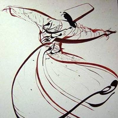 شعر در مورد رقص