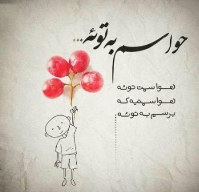 جملات ابراز محبت
