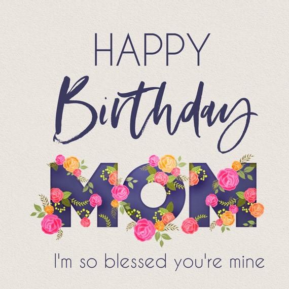 متن مامان تولدت مبارک