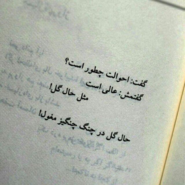 شعر عاشقانه سهراب سپهری