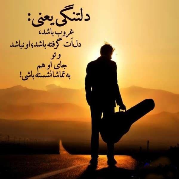 متن و جملات قشنگ و زیبا برای پست و کپشن + جمله های کوتاه و ادبی