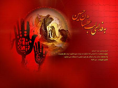 متن ادبی ماه محرم