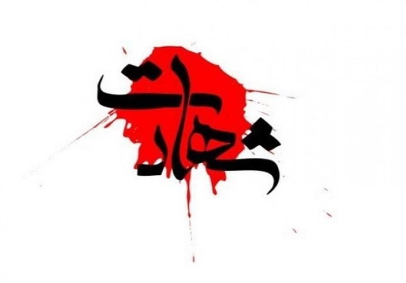 انشا در مورد شهید و شهادت + مجموعه انشا در مورد مقام شهدا و دفاع مقدس
