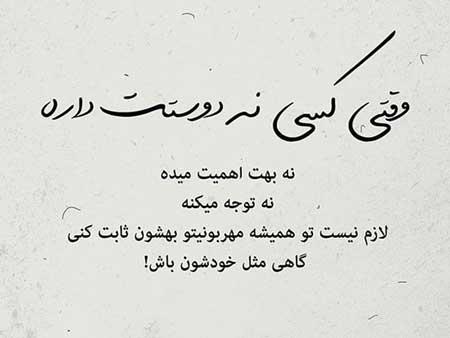 متن جذاب کپشن