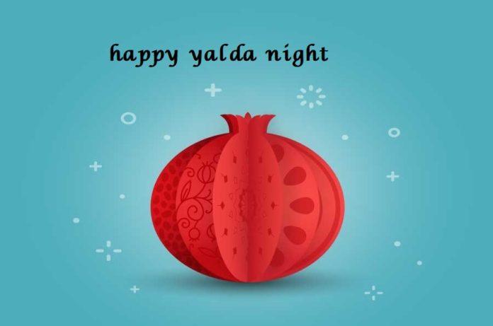 متن تبریک انگلیسی شب یلدا