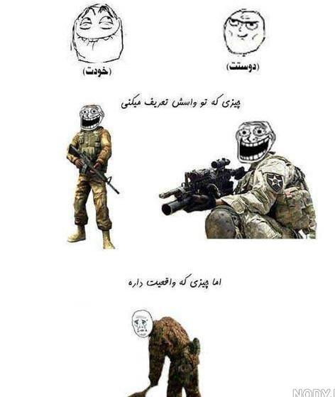 جوک خنده دار سربازی