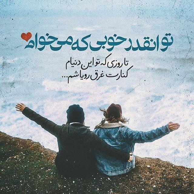 جملات تشکر از همسر + متن های عاشقانه کوتاه و بلند قدردانی از همسر عزیز