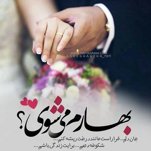جملات رمانتیک تبریک عید نوروز