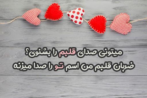 جملات عاشقانه شاد