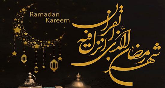 متن عربی تبریک ماه رمضان + جملات ویژه برای ماه مبارک رمضان با ترجمه