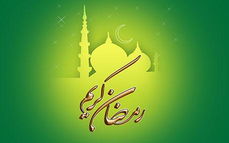متن ویژه روزه داران در ماه رمضان