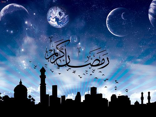 متن تبریک حلول ماه رمضان و عکس نوشته های فرا رسیدن ماه روزه داری و ماه عبادت
