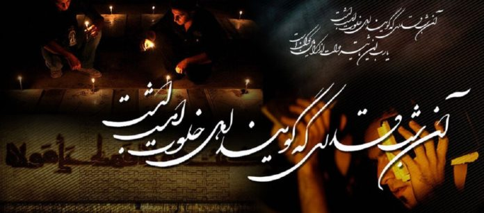 متن دلنشین التماس دعا