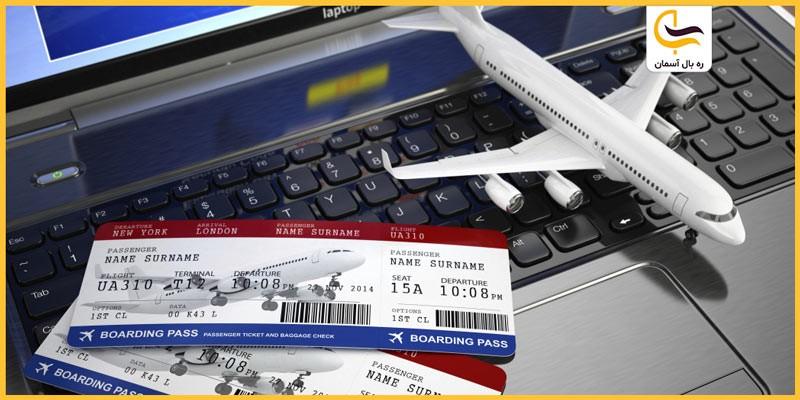 خرید بلیط هواپیما مشهد ارزان