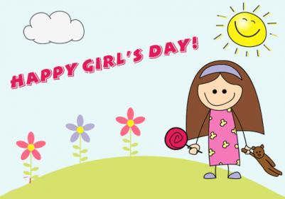 پیام انگلیسی تبریک روز دختر