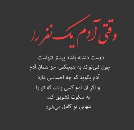 جملات زیبا درباره عاشق شدن