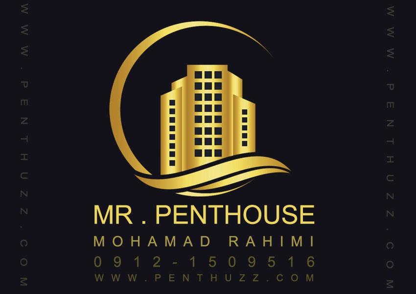 مِستر پنت هاوس ; [ Mr penthouse ] خرید و فروش پنت هاوس، اجاره پنت هاوس