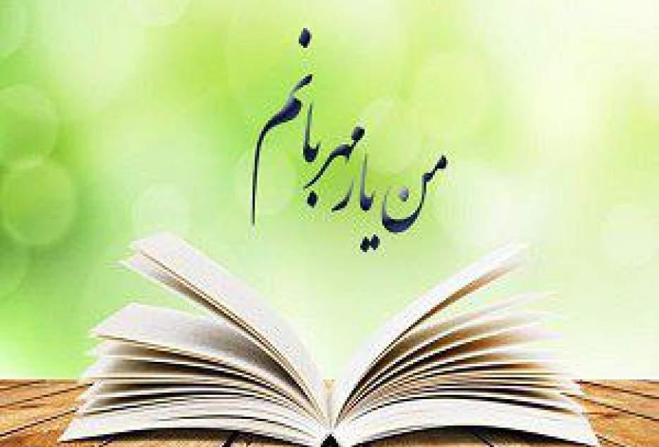جملات و نقل قول های زیبا در مورد کتاب خوانی