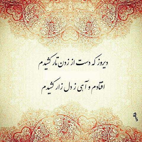 شعر زیبا